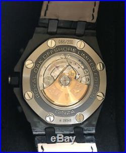 Audemars Piguet Ginza 7 Carbon Royal Oak Offshore Limited Edition Watch