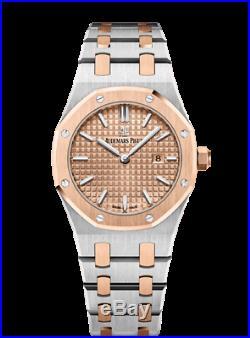 Audemars Piguet Royal Oak Quartz 67650SR. OO. 1261SR. 01 Ladies Watch. Box & Papers