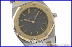 Audemars Piguet Royal Oak Stahl / Gold Damenuhr B80009 VP 8300,- Euro