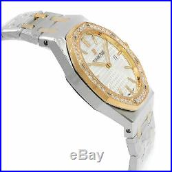 Audemars Piguet Royal Oak Steel Gold Ladies Quartz Watch 67651SR. ZZ. 1261SR. 01