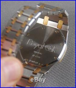 Audemars Piguet Royal Oak Two Tone Steel/18kt Vintage Quartz Watch New Battery